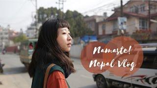 Namaste Nepal Vlog_張駿涵