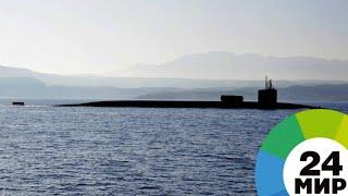 Надежды больше нет: поиски субмарины «Сан-Хуан» в Аргентине прекращены - МИР 24