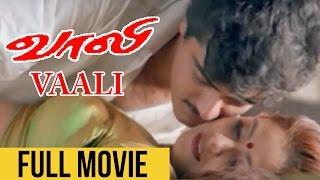 Vaali   Official Tamil Full Movie | Bayshore