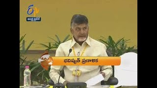 Andhra Pradesh | 2nd September 2018 | 7:30 AM ETV 360 News Headlines
