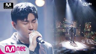 [Car, the garden - Doesn't matter] Studio M Stage   #엠카운트다운   M COUNTDOWN EP.697