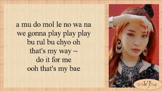 CHUNG HA (청하) - PLAY (feat. 창모) Easy Lyrics