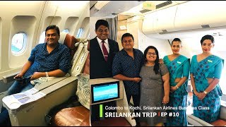Colombo to Kochi, Srilankan Airlines Business Class Journey