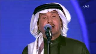 اغاني حصرية محمد عبده : ردي سلامي للهوى Mohamed Abdu : Redi Salami تحميل MP3