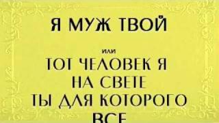 Музыка Стихи 2012! Лучшая поэзия любви и нежная классика