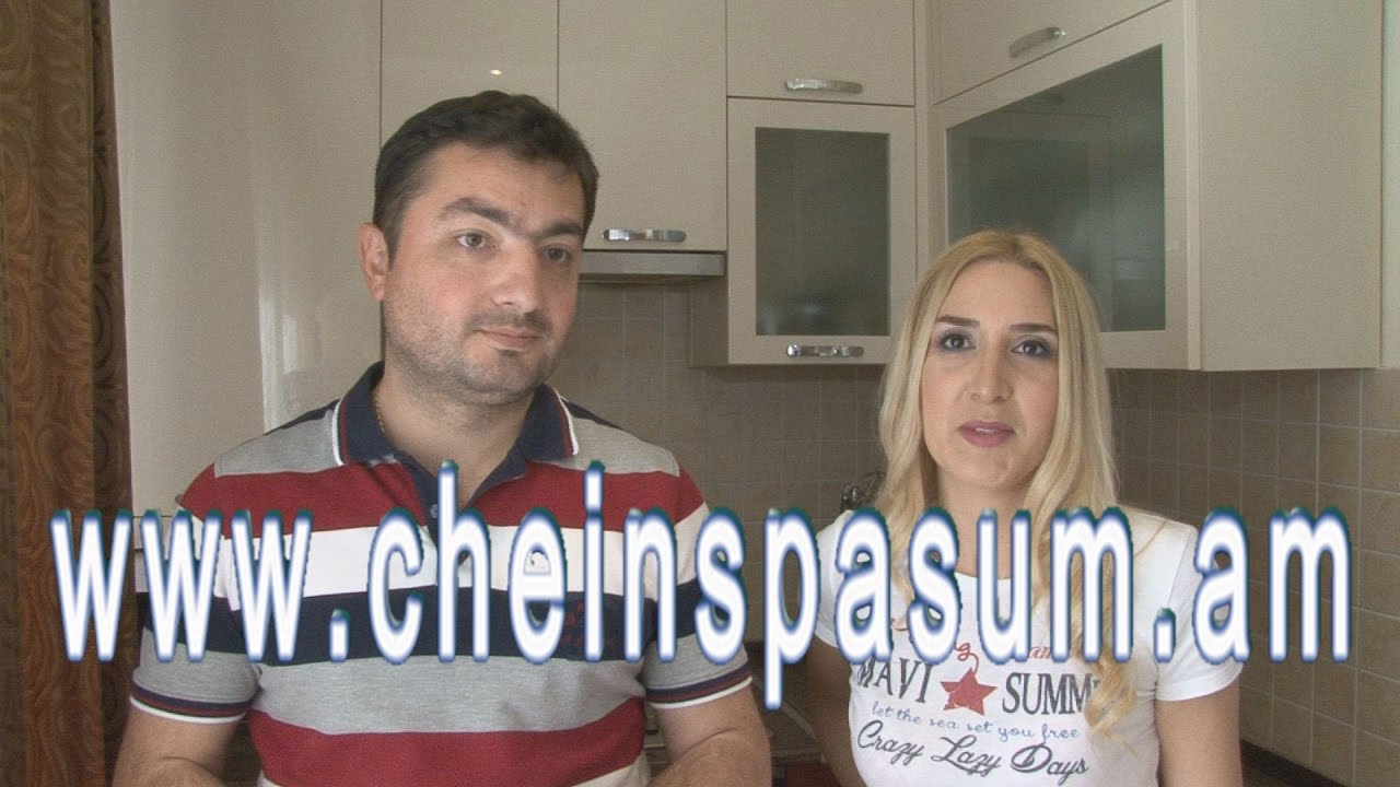 Aram Danielyan, Арам Даниелян, Արամ Դանիելյան