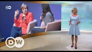 Меркель о Трампе, однополых браках и чистых стаканах - DW Новости (27.06.2017)
