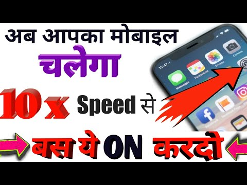 Download How To Speed Up Android For Better Performance Video 3GP