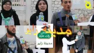 preview picture of video 'أستاذي _راك _عزيز   - مدينة زايو- :انطباعات حول الحملة'