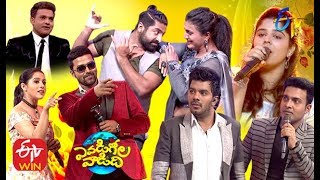 Evadi Gola Vaadidi | ETV Special Event | 26th March 2020 | Full Episode | ETV Telugu