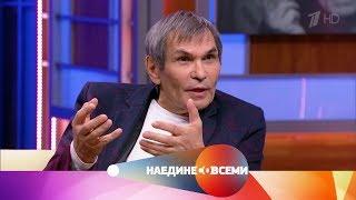 Наедине со всеми - Гость Бари Алибасов.  Выпуск от 29.06.2017