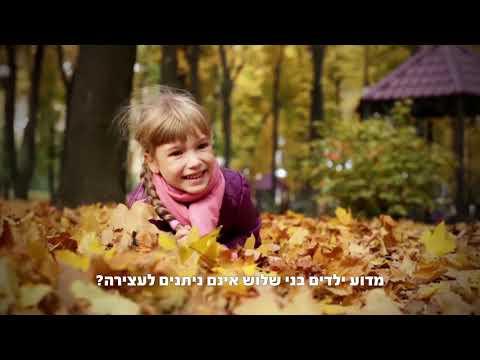 הקשר המפתיע בין ילדים קטנים לסוד ההצלחה בסרטון מרתק