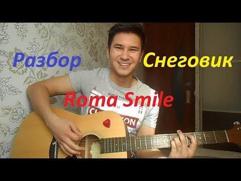 Смотреть клип песни вот оно счастье но не моё