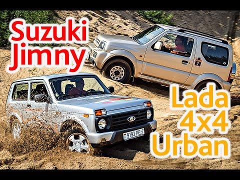 Suzuki  Jimny Внедорожник класса J - тест-драйв 5