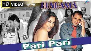 Pari Pari Lyrics