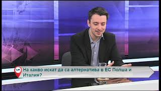 Свободна зона с гост Кристиян Шкварек– 17.01.2019 (част 2)