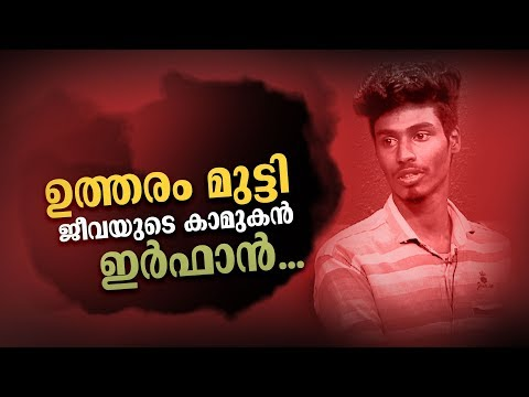 Kathayalithu Jeevitham  JEEVA FOLLOW UP STORY  Episode #06  AmritaTV