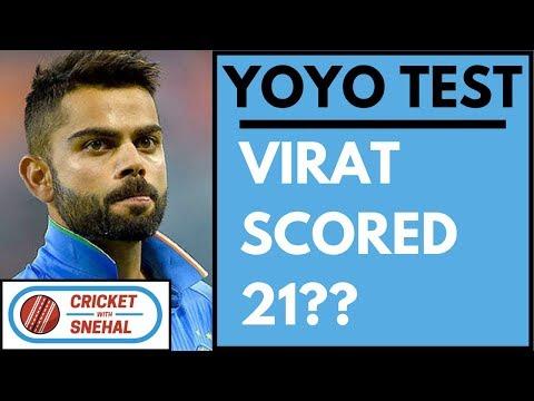 What is the Yo-Yo Test? Yoyo Test Explained Hindi! Yoyo Test Part 1 | Cricket With Snehal