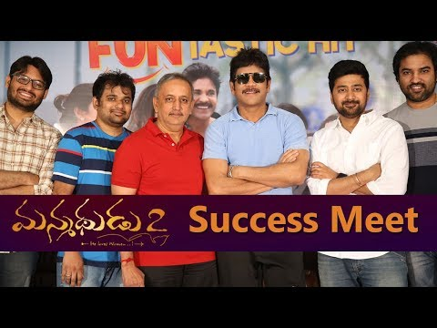 Manmadhudu 2 Movie Team Success Meet Event
