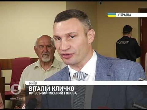 Депутати Київради просять ВР знизити киянам плату за комірне