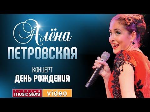 Юлия ефременкова счастье моё скачать