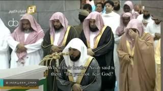 Salat Al-Taraweeh - Sheikh Maher Al-Muaiqly  - * 1437-Ramadan-18 \ 2016-6-22  *