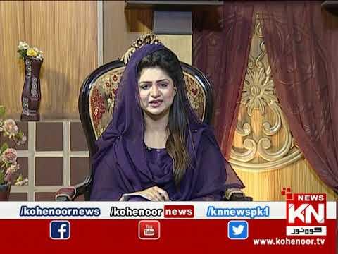 Istakhara 03 June 2020 | Kohenoor News Pakistan