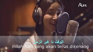 Meraih Bintang (Arab Version) | الحلم حان -l Asian Games 2018 / Lirik Arab Dan Terjemahan