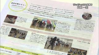 【テレビ】長野朝日放送「信州 夢追人 新時代の経営者たち」に代表の山口が出演します。