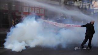 Επίθεση με κανόνι νερού σε διαδηλωτές