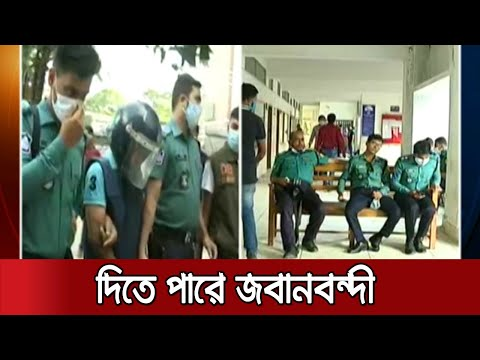 এমসি কলেজে গণধর্ষণ: রিমান্ড শেষে আদালতে প্রধান ৩ আসামি ।। Jamuna tv