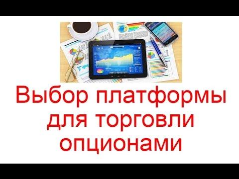 Брокерские курсы в москве