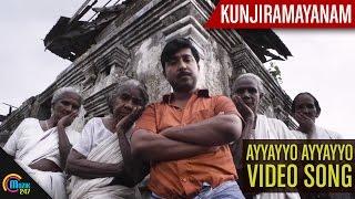 Ayyayyo Ayyayyo Song From Kunjiramayanam