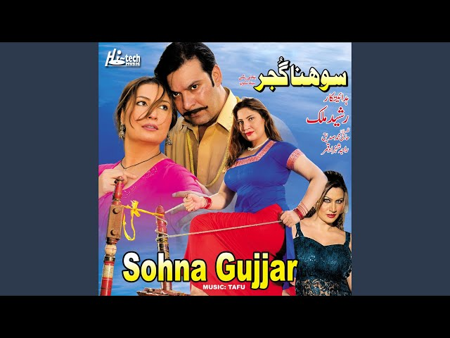 Sohna Munda Gujraan Da