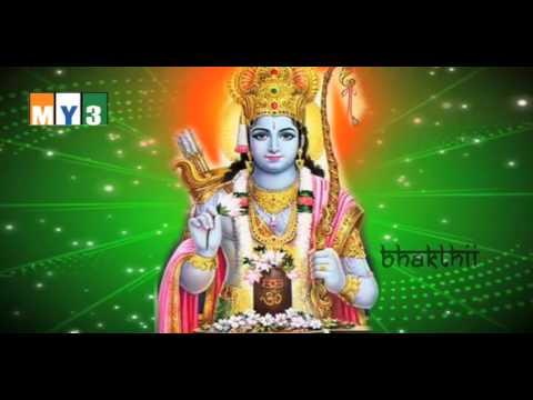 Sri Rama Katha Songs free download