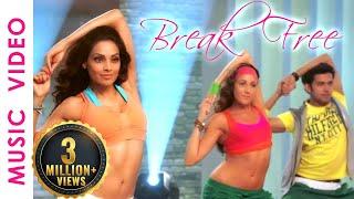 30 Mins Aerobic Dance Workout Music Video – Bipasha Basu Break free Full Routine