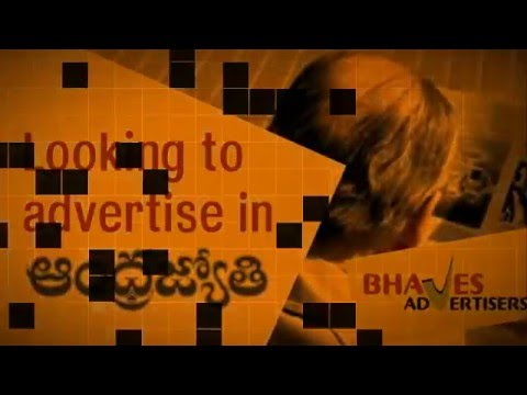 Telugu Dailies - Eenadu Service Provider from Hyderabad