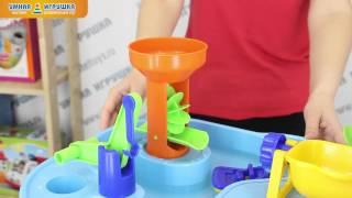 Стол Водный мир трек 2 в 1 Wader 40909 от компании Babysun. com. ua - видео