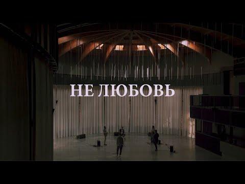 0 Виа Гра - Попытка номер 5 — UA MUSIC | Енциклопедія української музики