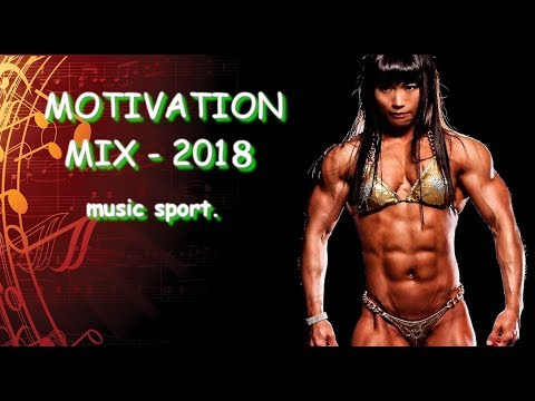 Sport motivation-2018 Супер-крутая  музыка для занятия спортом!
