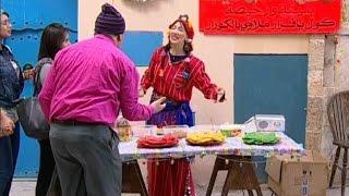 Nsibti Laaziza 5 - Episode 10 نسيبتي العزيزة 5 - الحلقة