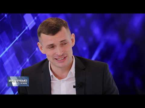 Интервью 06.03.2020/Александр Кузьмин и Артур Екабсон