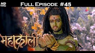 mahakali serial matangi - 免费在线视频最佳电影电视节目