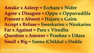 Learn Kannada Online - Thủ thuật máy tính - Chia sẽ kinh