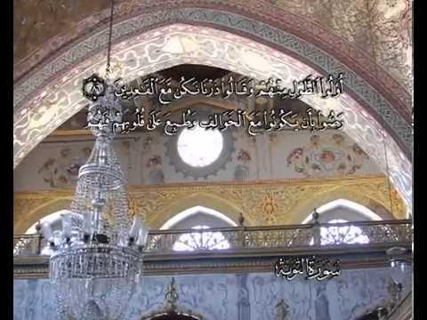 Sourate Le desaveu ou le repentir <br>(At Tawbah) - Cheik / Mahmoud El Banna -