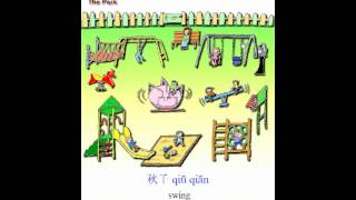 普通话点图识字 - 公园 Mandarin Clickable Picture - The Park