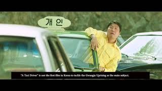 A Taxi Driver (2017): Video Presentation | Puovin - World Cinema |