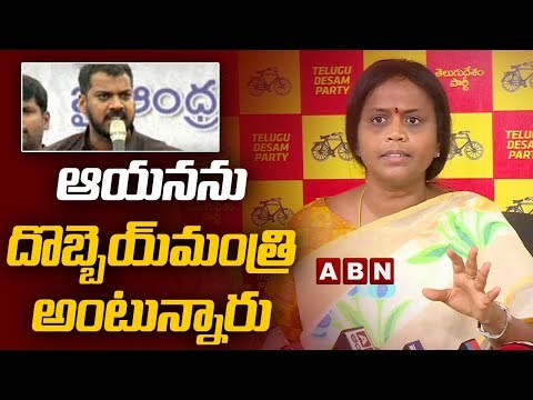TDP Leader Panchumarthi Anuradha Comments On AP Minister Anil Kumar Yadav | ABN Telugu