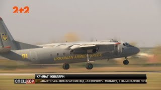 Пасажирський літак Ан-24 – 60 років в небі