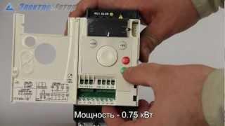 ATV312H075M2 Schneider  частотный преобразователь